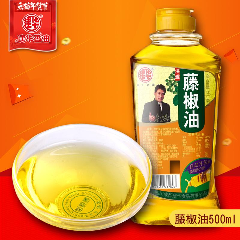 建华藤椒油500ml升级装 四川洪雅特产 醇麻凉拌调味品 厂家直销