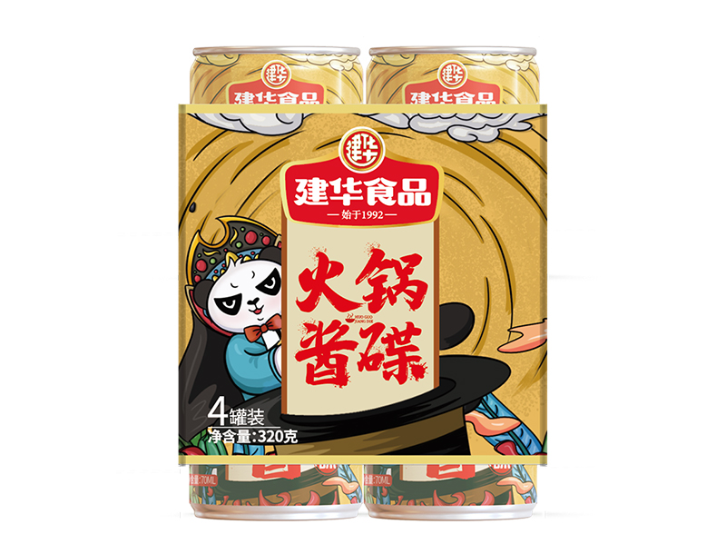 调味建华·北酱火锅蘸碟